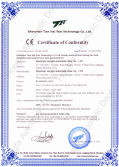 CE Certification - MD (Automatic Door)