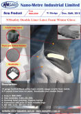 NMsafety Double Liner Latex Foam Winter Glove