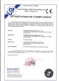 Four Shaft Shredder CE Certificate