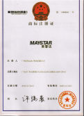 Maystar Trade Mark Certificate