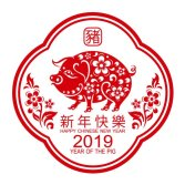 2019 Lunar New Year′s Day Notice!