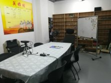 Conference room & sample room