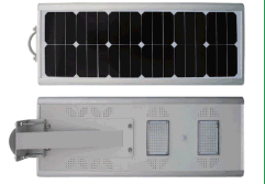 2200 Lumen All in one Solar Street light with17Ah LiFePO4 battery