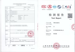 Shanghai Quality Inspection Report