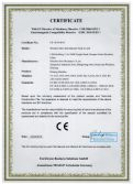 CE Certificate of Printing Machine