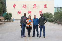 Congo Merchants Visit China Coal Group for Railway Equipment After Canton Fair
