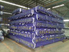 Steel pipe packing 1