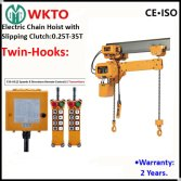 Double Twin Hooks Electric Chain Hoist with Double Speeds Wireless Remote Control