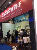 Spring canton fair in 2015