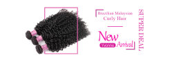 Brazilian Malaysian Curly Hair