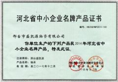 certificates for famous brand in local corporations
