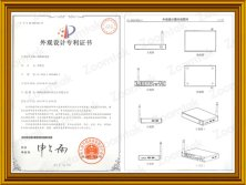 Zoomtak patent certificate