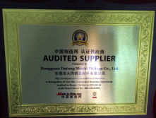 Audit supplier Certificate