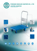 FOSHAN HAOLUN CATALOGUE