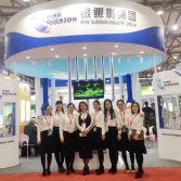 The 20th China International Agrochemical & Crop Protection Exhibition