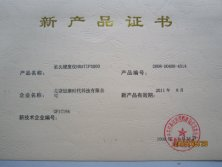 new product certificate