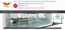 2017 CIFF The 39th China International Furniture Fair(Guangzhou)