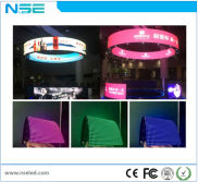 Indoor P4 flexible LED display
