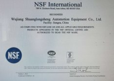 Our products have been tested by NSF