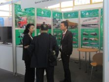 Algiers International Transportation Exhibition