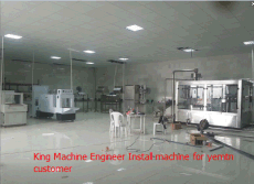 Intall machine for yemen customer
