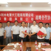 Cooperation Agreement with China Water Resources and Hydropower Bureau Six
