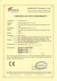 CE certificate for off grid inverter
