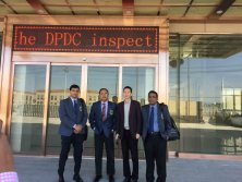 Customer DPDC Inspection