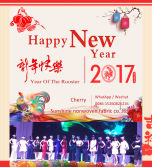 Sunshine Family Celebrate Annual Meeting to New Year 2017