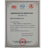 HICAS Certificate