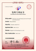 Certification of invention patent