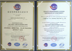 quality management system certificate of conformity