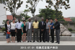 Tanzania Moh Customers Visit Saikang Medical