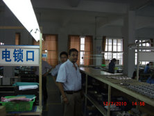 Customer Visit Factory 2