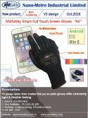 NMSafety Smart Phone Full Touch Screen Gloves