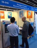 HongKong Electronics Exhibition----2013.04.13~2013.04.16