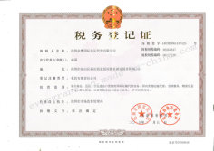 Tax Registeration Certificate