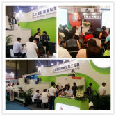 ALUMINUM CHINA 2016 In Shanghai