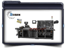 DPB-250J Cantilevered Automatic Blister Packing Machine