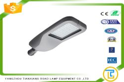 TXLED-09 LED STREET LIGHT