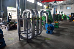 MOOGE PET RECYCLING LINE