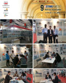 INDIA STONE MART 2017, 9th International Stone Industry Exhibition,Feb.02-05,2017