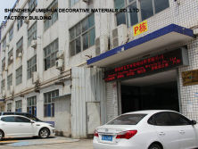fumeihua factory building