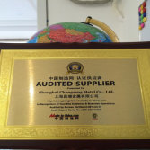 Made-in-China Certificate
