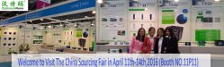 Welcome to visit our booth 11P11 of the China Sourcing Fair