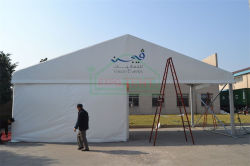 Tent with logo print