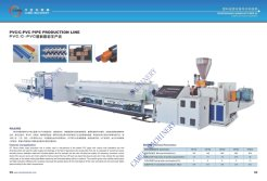 PVC UPCVC pipe production line