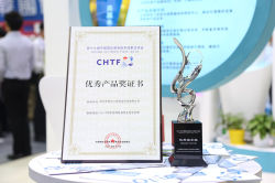 Excellent Product Award of China Hi-Tech Fair 2015