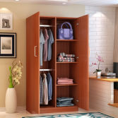 Modern Customizable 2 Door Wardrobe