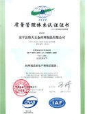 Quality Certificates - 2